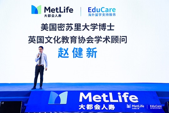 Dr Jason Zhao at MetLife China Launch of EduCare Collab with Educatius Group