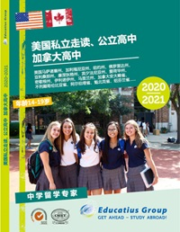 Educatius Group USA and Canada Private and Public Day High School Programs 2020 in Chinese