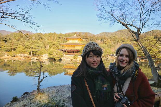 Host sisters in Japan