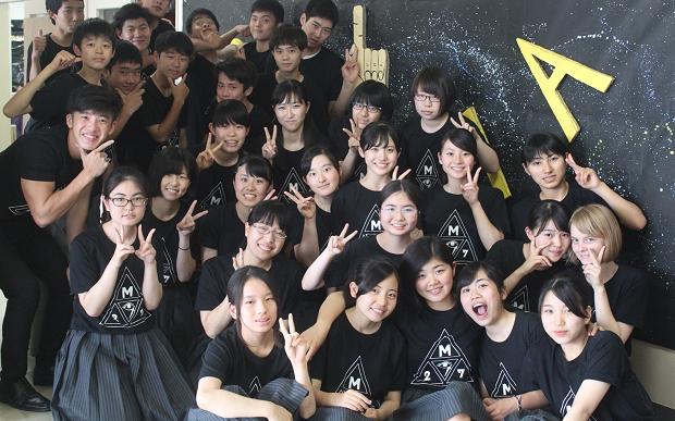 elever på skole i Tokyo