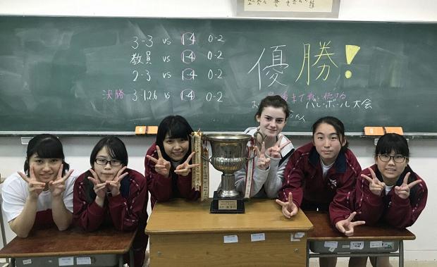 elever vinne konkurranse på skolen