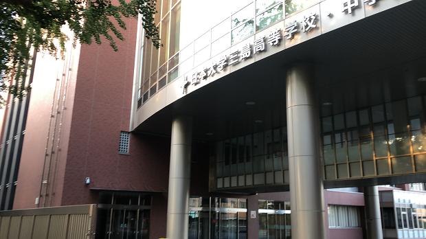 Skola i Japan