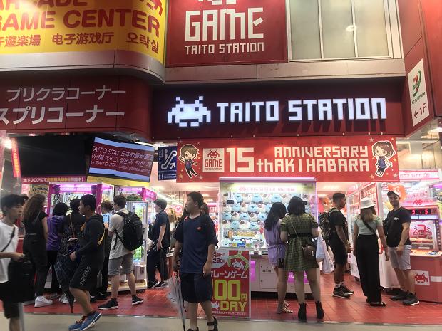 Japansk butik