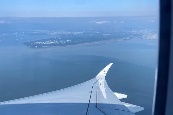 Blick aus Flugzeugfenster