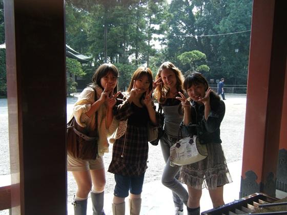 Japan Four friends posing