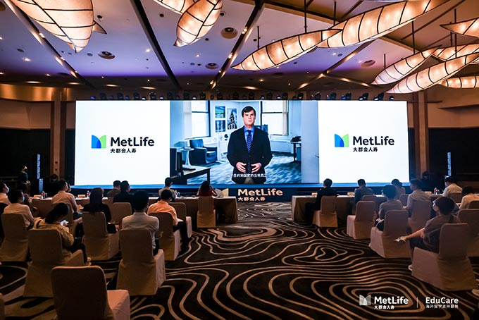 MetLife China Launch of EduCare Collab with Educatius Group
