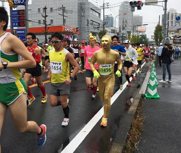 Løp i Japan